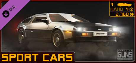 World of Guns: 4 Cars Pack