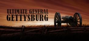 Ultimate General: Gettysburg cover art