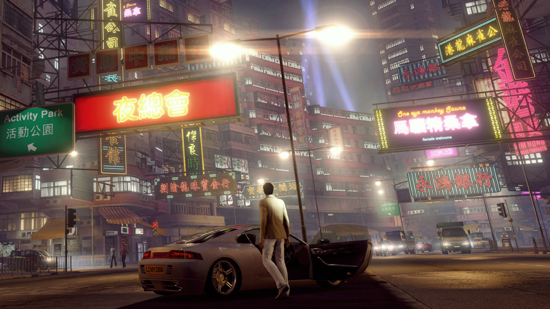 Sleeping Dogs Definitive Edition Multilenguaje ESPAÑOL PC