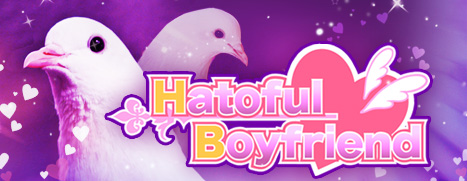 Hatoful Boyfriend - 鸽子男友