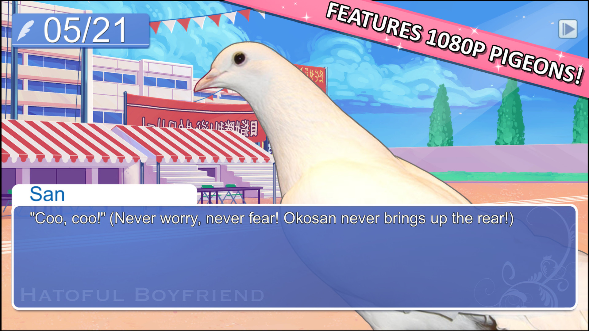 Dating sims 2014