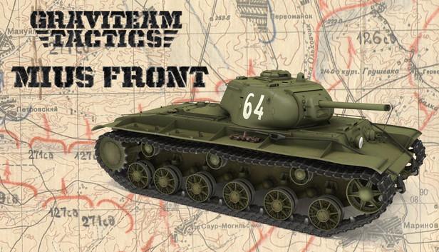 Download Graviteam Tactics: Mius-Front free download
