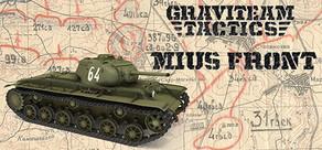 Graviteam Tactics: Mius-Front cover art