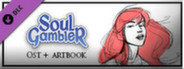 Soul Gambler: Artbook & Soundtrack