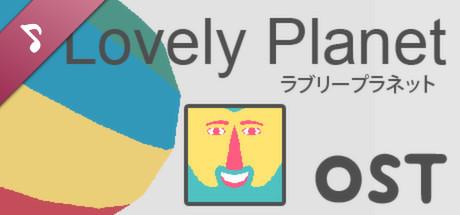 Lovely Planet OST