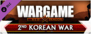 Wargame Red Dragon - Second Korean War