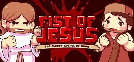 fist of jesus german