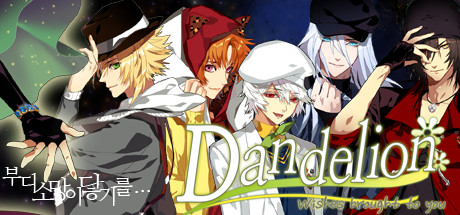 Dandelion dating sim download free