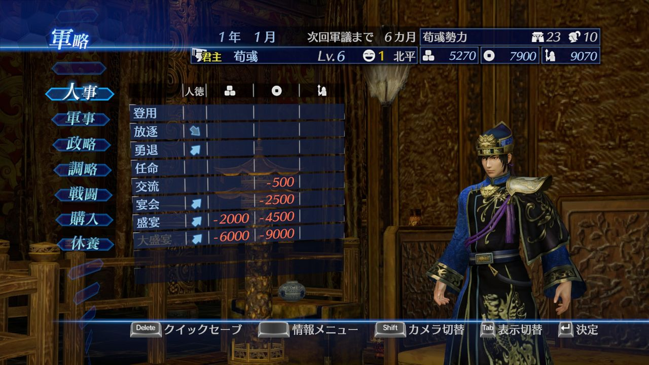Download dynasty warriors 8 empires codex pc games | full version.