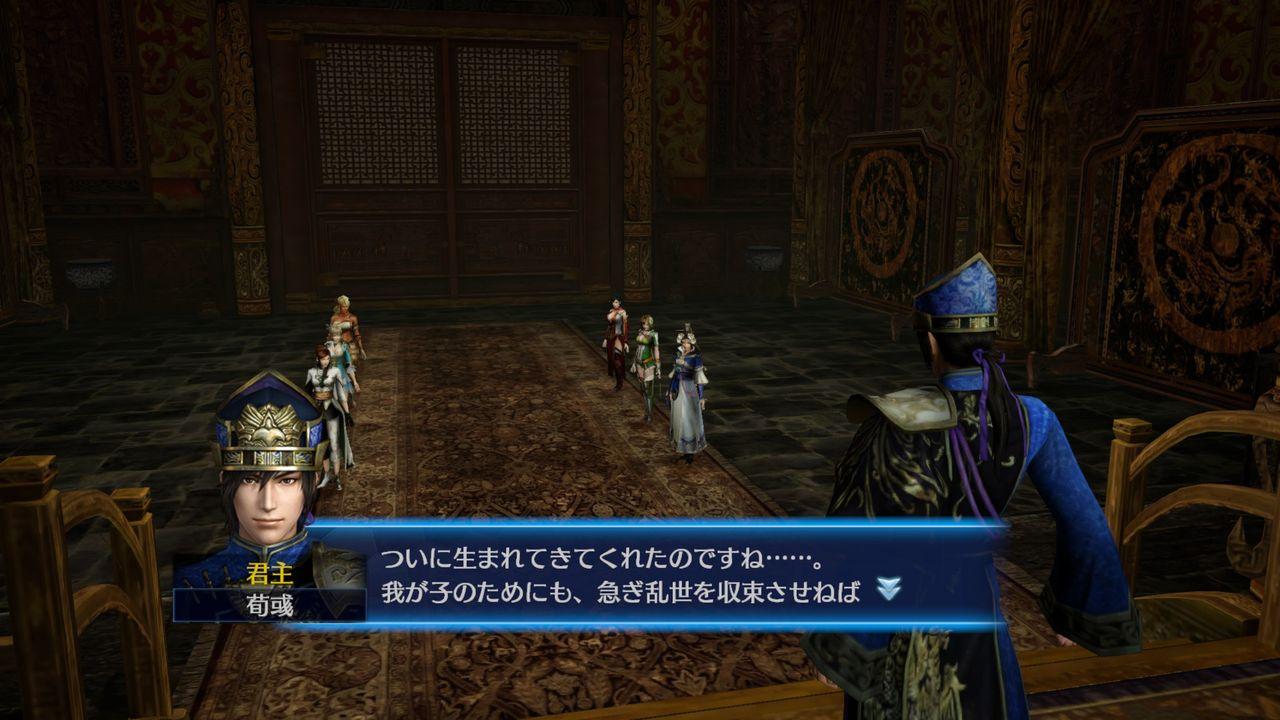 Dynasty Warriors 8 Empires PC Full (CODEX) 5