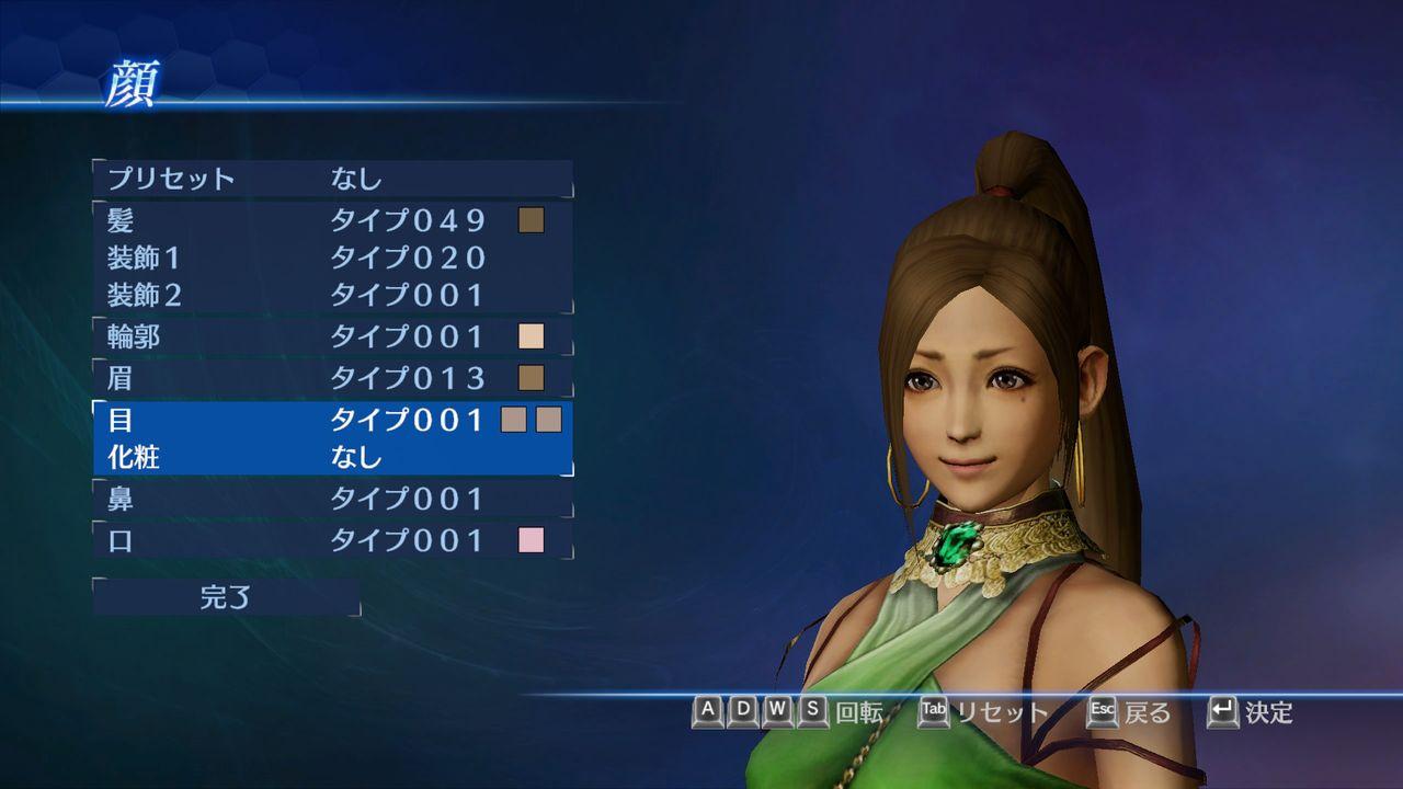 Dynasty Warriors 8 Empires PC Full (CODEX) 6