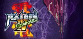 Raiden IV: OverKill cover art