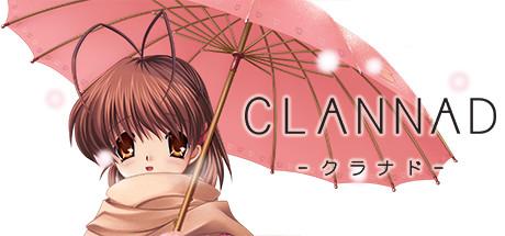 CLANNAD HD Edition