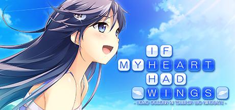 If My Heart Had Wings!