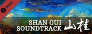Shan Gui OST