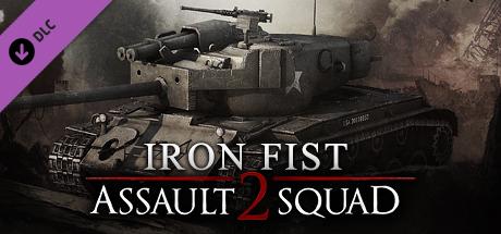 Men of War: Assault Squad 2 – Iron Fist