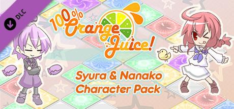 100% Orange Juice - Syura & Nanako Character Pack cover art