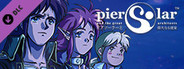 Pier Solar - The Definitive Original Soundtrack