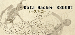 Data Hacker: Reboot cover art