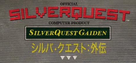 SilverQuest: Gaiden :: [Blog] Almost Practical IMGUI