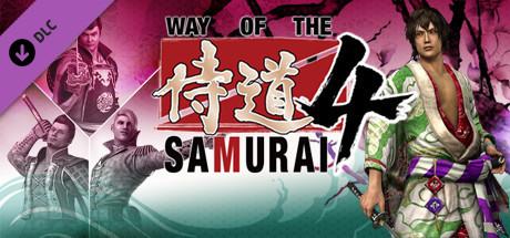Way of the Samurai 4 - Iron Set