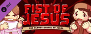 Fist of Jesus Short Film and Soundtrack
