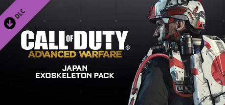 Call of Duty®: Advanced Warfare - Japan Exoskeleton Pack