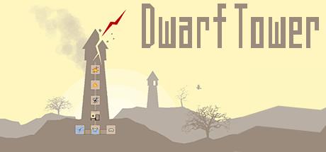 Dwarf Tower