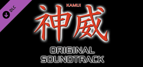 KAMUI Original Soundtrack