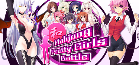 Teaser image for Mahjong Pretty Girls Battle