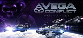 VEGA Conflict cover art