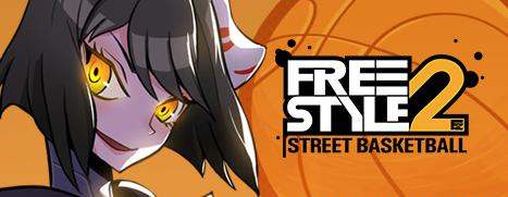 Freestyle 2: Street Basketball on Steam