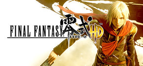 FINAL FANTASY TYPE-0 HD cover art