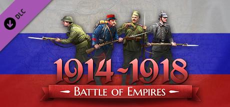 Battle of Empires : 1914-1918 - Russian Empire