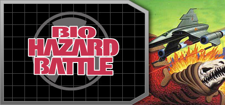 Bio-Hazard Battle