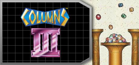 Купить Columns™ III