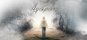 Agapan cover art