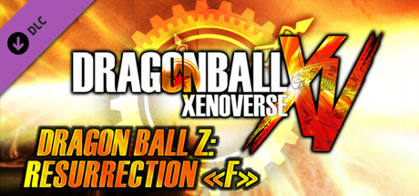 DRAGON BALL Z: Resurrection 'F' pack