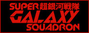 Super Galaxy Squadron EX Turbo capsule logo