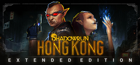 Shadowrun: Hong Kong - Extended Edition cover art