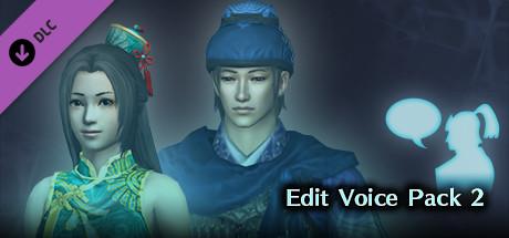 DW8E: Edit Voice Pack 2