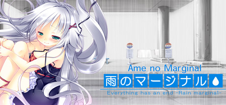 Ame no Marginal -Rain Marginal- Steam Game
