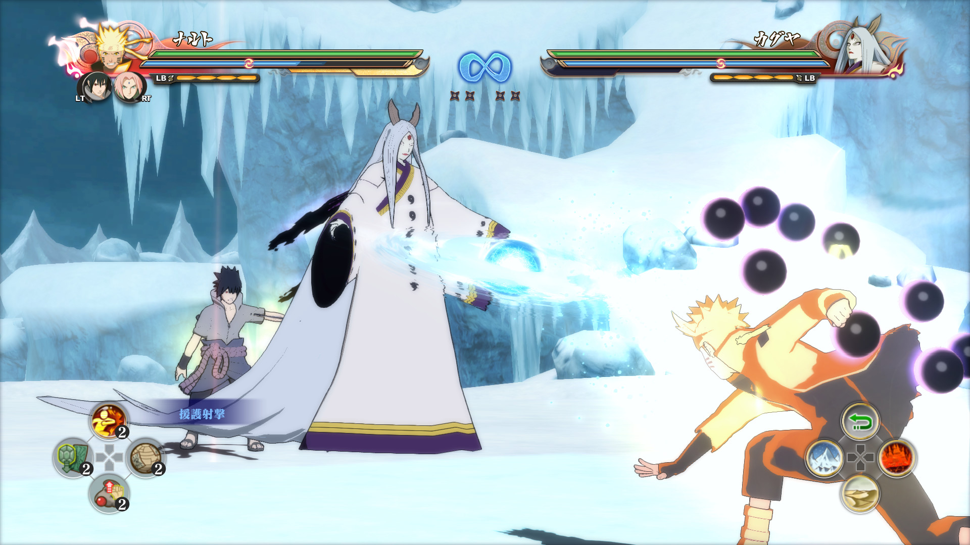 Naruto Shippuden: Ultimate Ninja Storm 2 Screenshot 2