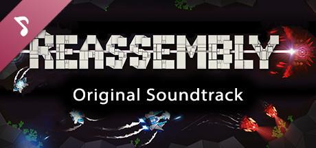 Reassembly Soundtrack