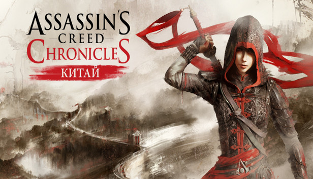 Assassin S Creed Chronicles China On Steam
