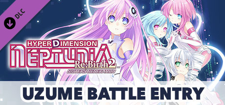 Hyperdimension Neptunia Re;Birth2 Uzume Battle Entry / 天王星うずめバトル参加ライセンス / 天王星渦芽 參戰許可