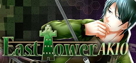 East Tower - Akio (East Tower Series Vol. 1)