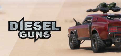 Diesel Guns