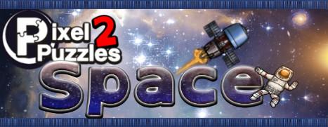 Pixel Puzzles 2: Space - 像素拼图 2:太空