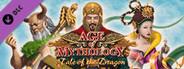 Age of Mythology EX: Tale of the Dragon
